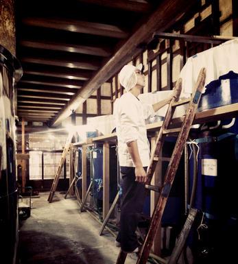 Kimura Brewery