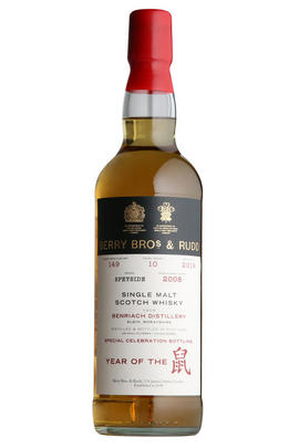 2008 Berrys' Benriach, Cask Ref. 149, Year of the Rat Bottling (58.3%)