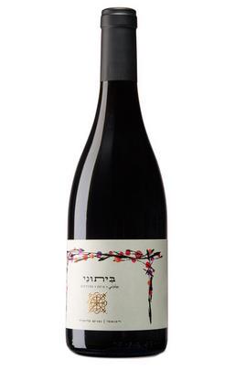 2017 Recanati Winery, Bittuni, Judean Hills, Israel