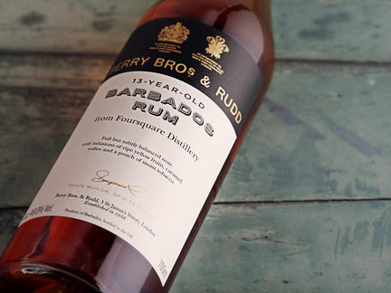 Introduction to Rum, Friday 5th March 2021
