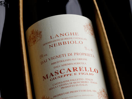 Introduction to the wines of Italy, Thursday 24th June 2021