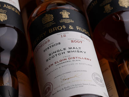 Introduction to Scotch Whisky, Friday 12th November 2021