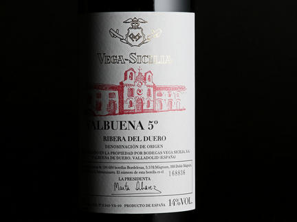 Introduction to the wines of Spain, Friday 14th January 2022
