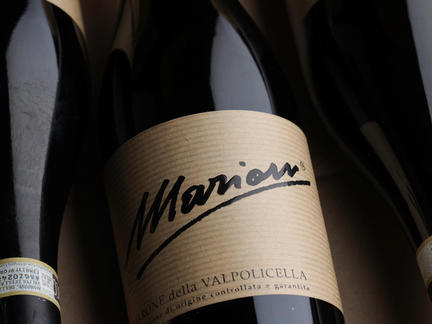 Introduction to the wines of Italy, Wednesday 19th January 2022